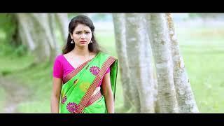 O Mure Kolija Dureoi Najaba Neel Akash Jinti Das Assamese New Video Song 2018