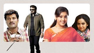 Malayalam full movie 2016 | New Malayalam full movie 2016 | Blockbuster Mohanlal movie