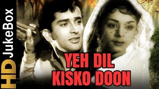 Yeh Dil Kisko Doon (1963) | Full Video Songs Jukebox | Shashi Kapoor, Agha , Jeevan