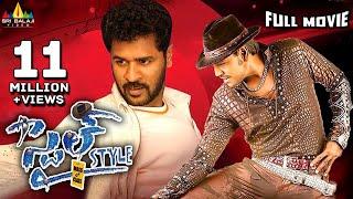 Style Telugu Full Movie   Lawrence, Prabhu Deva, Charmme   Sri Balaji Video