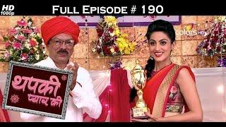 Thapki Pyar Ki - 30th December 2015 - थपकी प्यार की - Full Episode (HD)