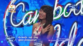 Cambodian Idol | Judge Audition | Week 2 | ស៊ឹម ឌីណា + ស៊ឹម គឹមលៀង