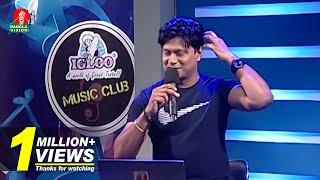 বিন্দু কনার সেরা গান | Bindu Kona-বিন্দু কনা | Music club | New Bangla Song | 2018 | Full HD