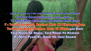 Mere Pyar ki kasam Ho original soundtrack