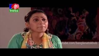 Bangla Natok Red Signal Part 61 [HD]