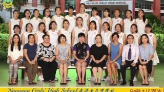 NYGH Grad Night 2016 | Teachers' Wishes Montage