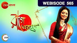 Raage Anuraage - Episode 565  - August 15, 2015 - Webisode