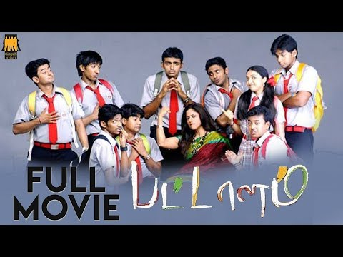 Pattalam Full Tamil Movie | Nadiya | Roshan Krishna