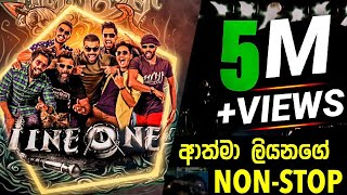 Line one band Athma Liyanage nonstop Cover