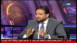 الناس الحلوة | الجديد فى عالم زراعة الأسنان مع دكتور شادى على حسين