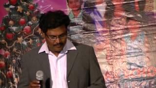Aaradanam Aaradanam   by Vendoti Babu
