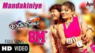 Hudugaata | Mandakiniye | Golden Star Ganesh | Rekha | Jessie Gift | Kannada Video Song