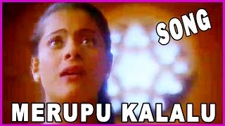 Merupu Kalalu (అపరంజి మదనుడే )- Telugu Video Songs -Aravind swamy,Prabhu deva,Kajol