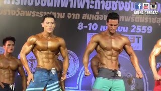 Highlights of the Mr Thailand 2016 - Men's Model Physique [HD 1080p]