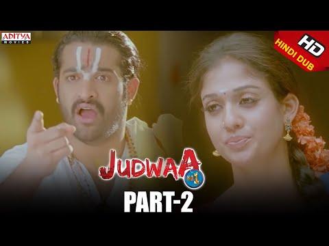 Xxx Mp4 Judwa No1 Hindi Movie Part 2 11 Jr NTR Nayanatara Sheela 3gp Sex