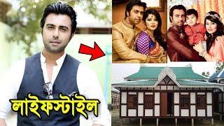 Bekar | Apurba LifeStyle | অজানা ও গোপন তথ্য | Wife | Income | House | Car | Boro Chele | Telefilm