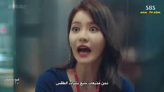 مسلسل كوري الغيره المتجسده حلقه 1 / / مشاهده ممتعه