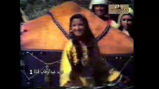 يابدوية - لوحة رقص شعبي مصري