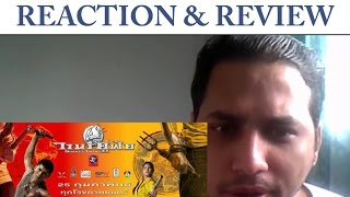 Monkey Twins Official Trailer REACTION!!!