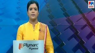 ഒരു മണി   വാർത്ത | 1 P M News | News Anchor - Shani Prabhakaran | August 09, 2018