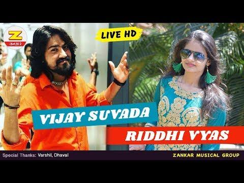 Xxx Mp4 Fatehpura Jogani Mano Avsar Part 1 Vijay Suvada TIGER Riddhi Vyas LIVE HD VIDEO 3gp Sex