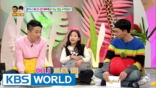 My older sister is gold and I am worthless [Hello Counselor / 2017.02.13]