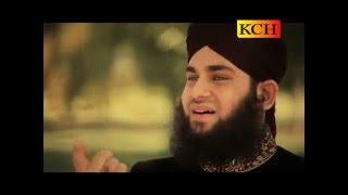 Meray Aaqa Da Husn o Jamaal - NaatHub