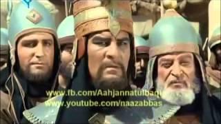 Mukhtar Nama Urdu Episode 40 HD