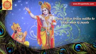 Hari Naam Ka Pyala  | Anup Jalota Krishan Bhajans | Devotional Hindi Song - Anup Jalota Songs