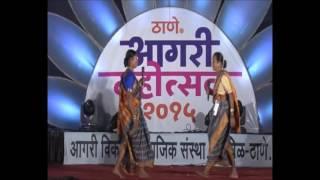 Thane Aagari Mahotsav 2015 - Senior Ladies Skit - ठाणे आगरी महोत्सव २०१५