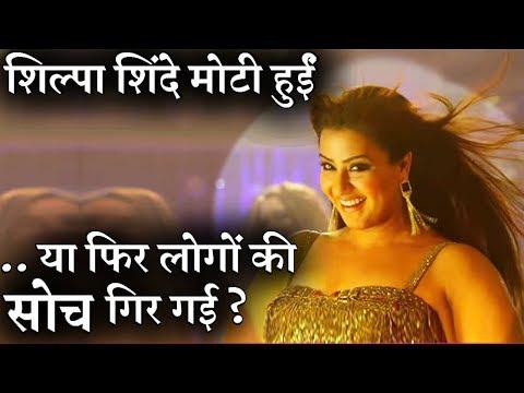 Xxx Mp4 Bhabhi Ji Aka Shilpa Shinde Trolled For Her Body Weight In Item Song 3gp Sex