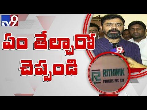 Xxx Mp4 TDP MP CM Ramesh Faults IT Raids On His Companies TV9 3gp Sex