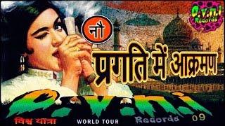 ※ॐ Hitech Darkpsy Trance Mix ※ OVNI 09 World Tour India - Full Album ▫▲○●◦♂♀