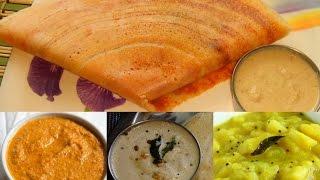 Mysore Masala Dosa Full recipe with Hotel style Coconut chutney Masala Dosa recipe Dosa Masala Recip