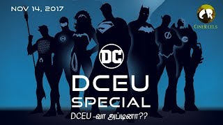 [Tamil] What is DCEU?   DCEU  அப்படினா?? Justice League Special - #1