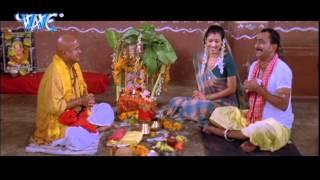 छिनार पंडित - Chinar Pandit - Rangili Chunariya Tohare Naam - Funny Video