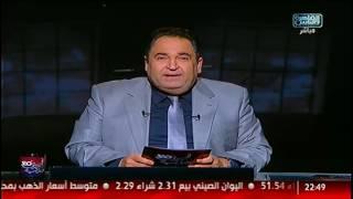 المصرى أفندى 360   تحذيرات من طقس سئ .. الجنيه يقترب من التوازن .. مصر والسياحة الروسية