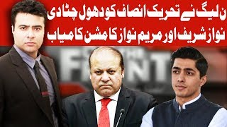 On The Front with Kamran Shahid - 13 February 2018 | Dunya News