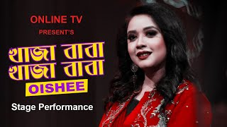 Oyshee Fatima | Live Performance | HD Bangla Song 2018