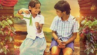 Malayalam Short Film 2017 | അ ആ ഇ ഈ....| Latest Short Film | Malayalam Short Film Love Story