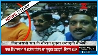 BJP may bring Bihar sex scandal issue in parliament