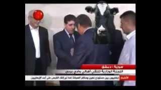 هااام تسريبات لجنة المصالحة في وادي بردى واتفاق خطير
