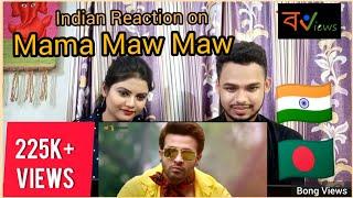 Indian reacts on Bangladeshi movie video song |Mama Maw Maw | Shakib Khan | Bubly