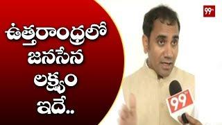 Janasena Leader Srinu Babu about Pasupuleti Balaraju Joining | #PawanKalyan | 99TV Telugu