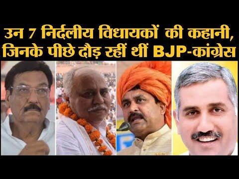 BJP इन 5 लोगों को टिकट दे देती तो Haryana Election Results में इतनी छीछालेदर ना होती
