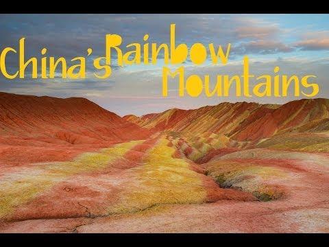The Danxia Landform Rainbow Mountains of Zhangye China: Getting the Shot