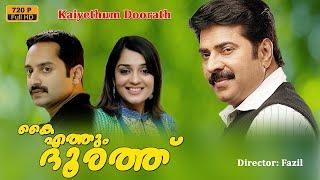 Kaiyethum Doorath Full Movie - 2002 | Nikita | Mammootty | Malayalam HD Movies