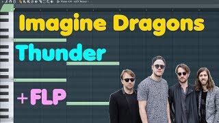 Imagine Dragons • Thunder • FL Studio Remake (+FLP Download)