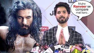 Shahid Kapoor's BEST Reply On Ranveer Singh Acting Better Than Him In Padmavati Movie