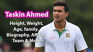 Taskin Ahmed Height, Weight, Age, Biography, Wiki, Girlfriend, Wife, Family